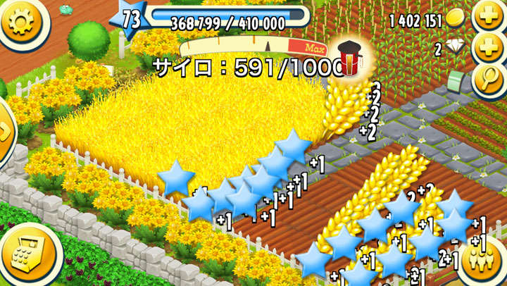 hayday_saws05