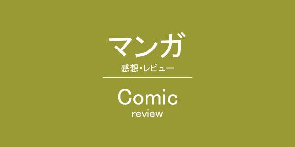 title_comic
