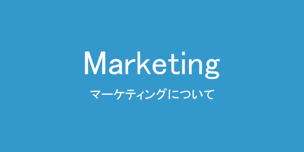 title_marketing