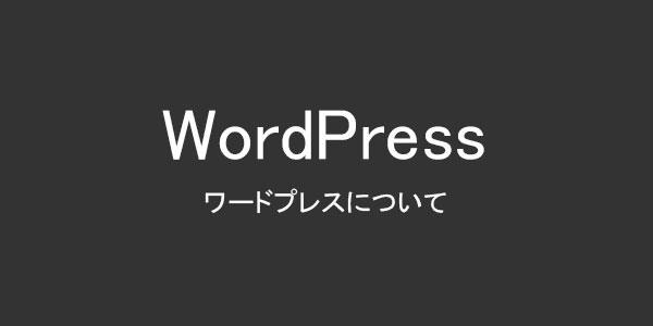 title_wordpress